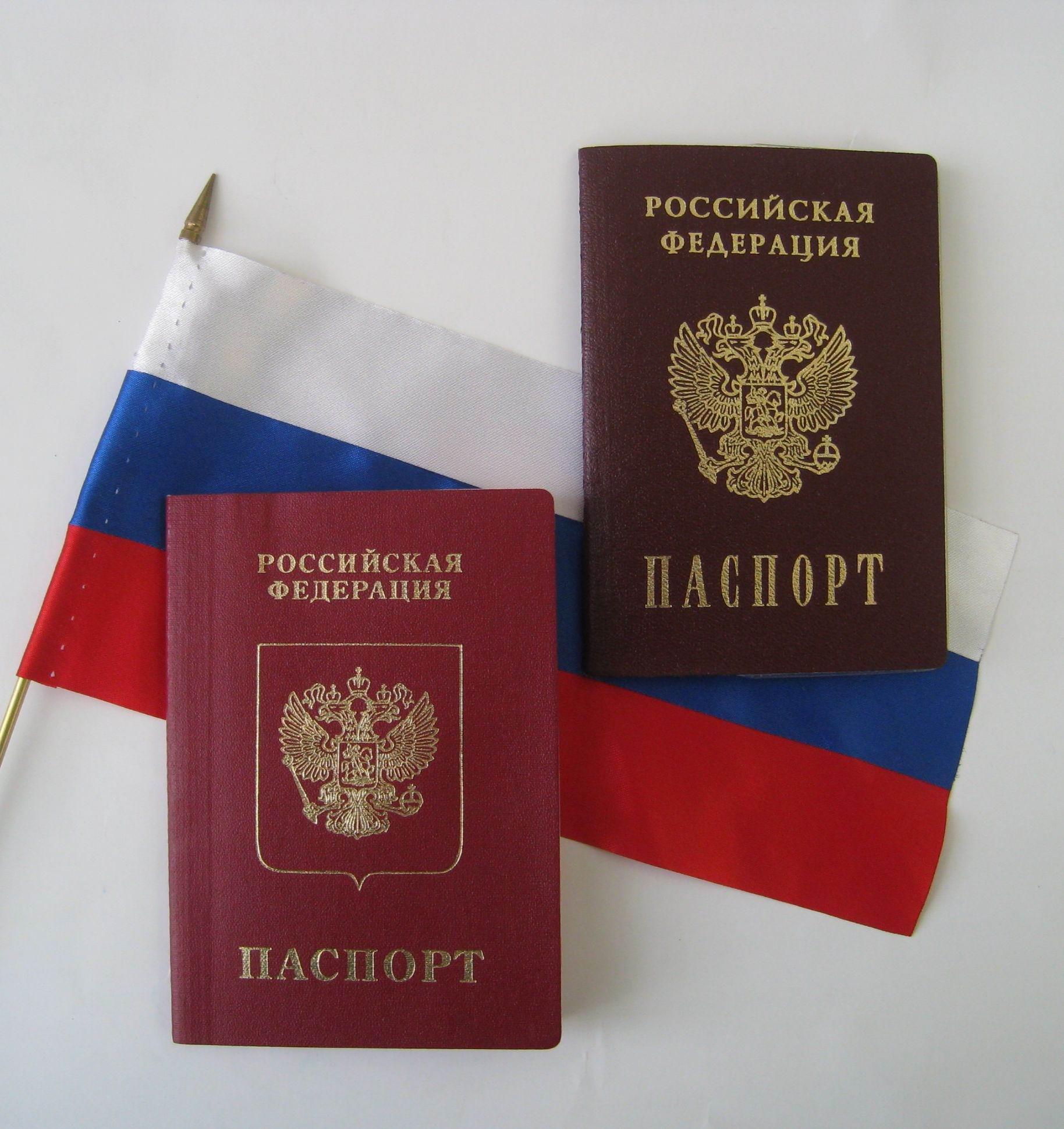 Регистрация граждан Армении в России в 2018 году 93