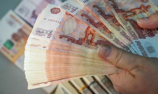 Взять деньги в долг под расписку екатеринбург