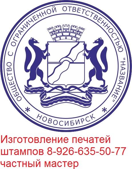 Где  заказать печать  в Москве