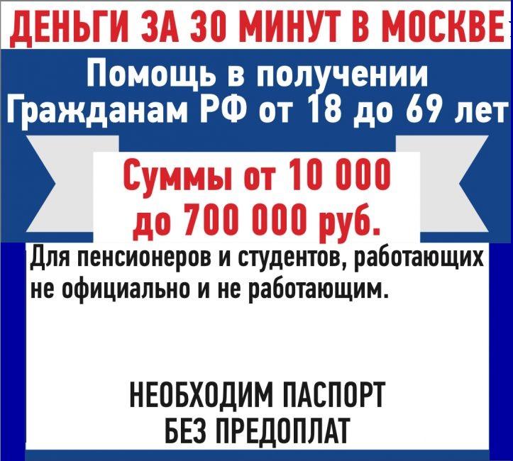Экспресс кредит поможет каждому, оплата комиссий по факту