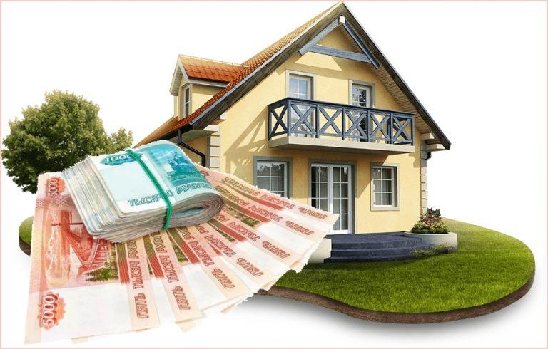 Кредит на длительный срок под залог недвижимости, без выписки