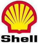 Масло shell tellus s2 низкая цена