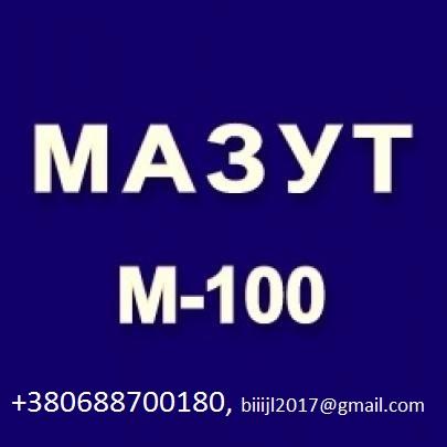 D2, Мазут М100, Реактивное топливо JP 54 на экспорт. Доставка в любой порт