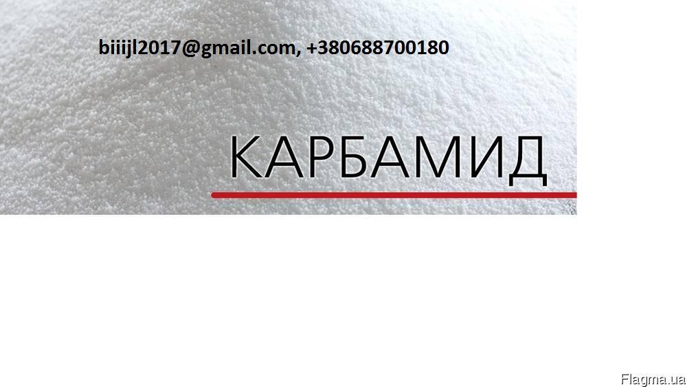 Агрохимия. По Украине и на  экспорт карбамид сера комовая