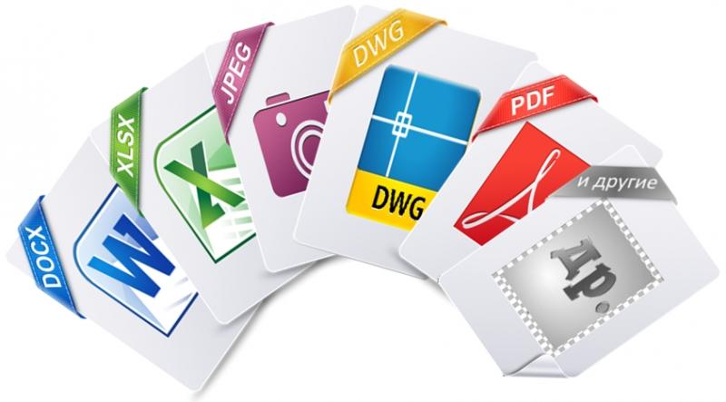 Обработаю документы word, excel, jpeg, png, pdf, dwg и др.